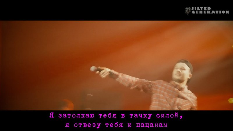 Макс Корж Мотылёк Live at Minsk