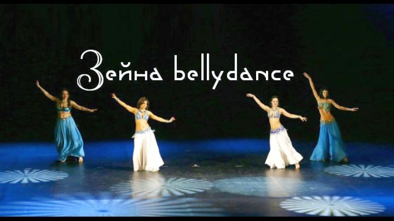 Zeina ориенталь беллиданс - танцевальная студия Диваданс