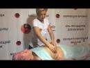 Антицеллюлитный массаж в массажном салоне Инь-Янь