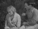 Высокая награда (1939)