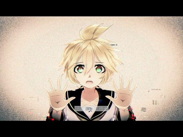 【Kagamine Len】 404_not_found 【鏡音レンOriginal】