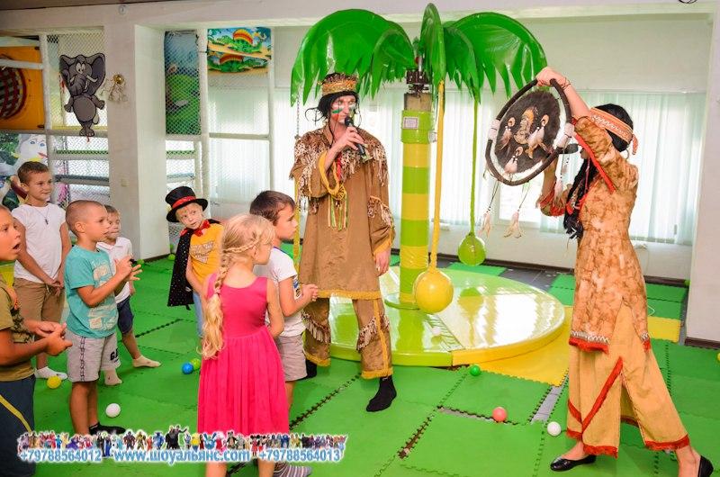 Индейцы на детский день рождение