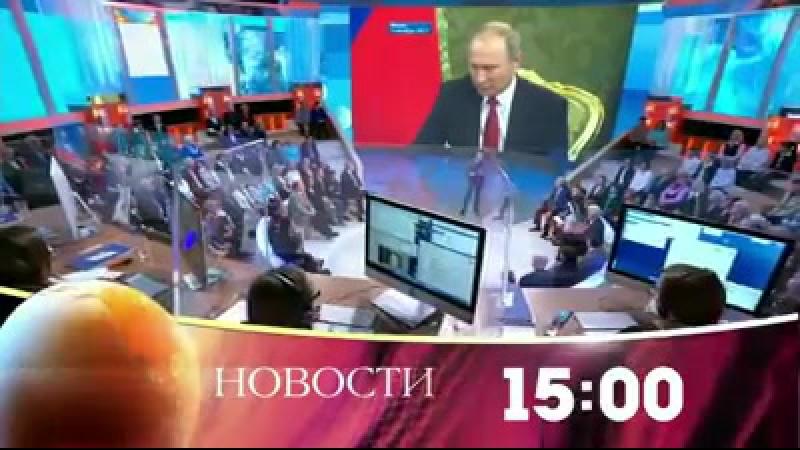 Пытаюсь докричаться в эфире, для чего именно так срочно прилетел король Саудовской Аравии в Россию