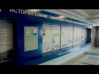 Клиника оториноларингологии СамГМУ