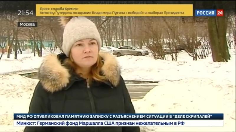 """На Почте России задержана банда """"потрошителей"""" - Россия 24"""