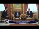 Рустам Минниханов встретился с председателем правления консалтинговой компании East Office