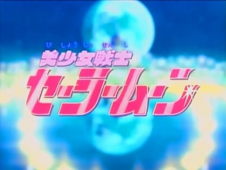 Neon Genesis Sailor Moon