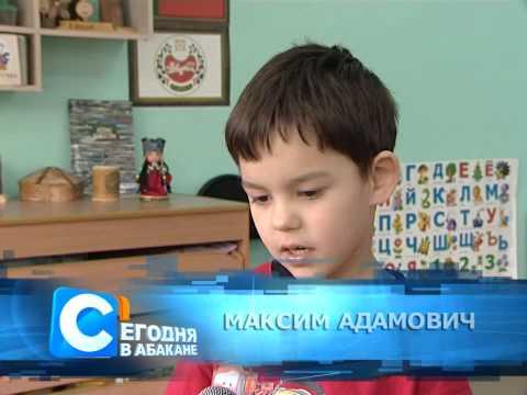Сюжет Хакасский в детском саду