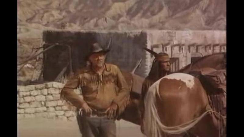 Tex E Il Signore Degli Abissi (1985)