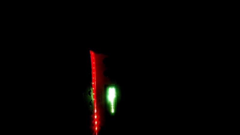 подсветка на уселке
