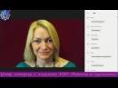 Онлайн интенсив по хиромантии и нумерологии от Ольги Саранчи 3 занятие