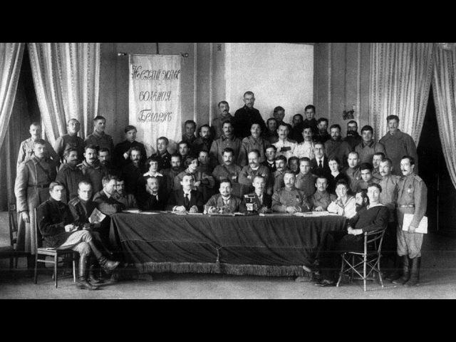 Першы Усебеларускі з'езд. Апошні ўсебеларускі Загадкі беларускай гісторыі