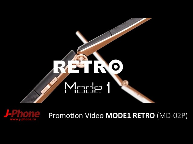 Mode1 RETRO Promotion Video