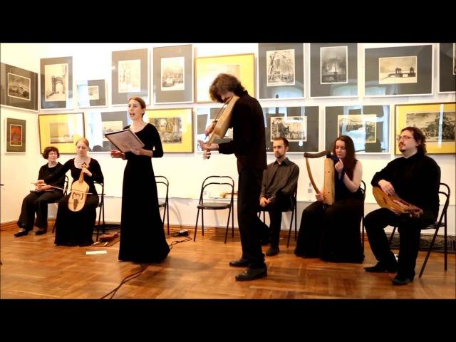 Ensenhas - Ar ve la coindeta sazos (Bertran de Born) English subtitiles Русские субтитры