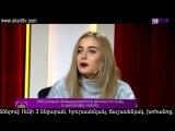 Կասկածելի երեկո/Kaskaceli yereko 49-04.11.2017
