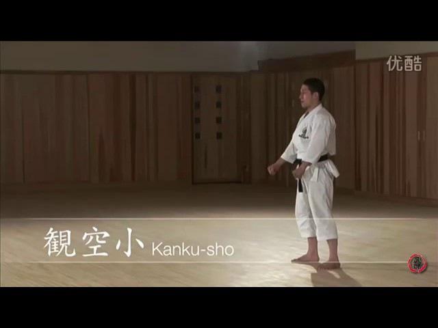 JKS Kata Kanku Sho Ката Каратэ JKS Канку Шо SP Gráfica