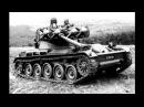 War Thunder AMX-13 HOT очень горячая штучка!