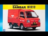 Aoshima 124 - Subaru Sambar Japan Post