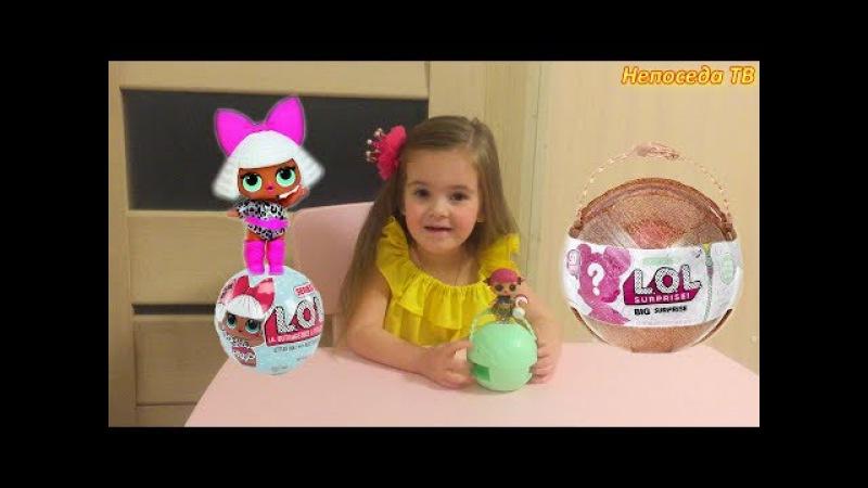 Видео для Детей LOL Surprise Dolls КУКЛА ЛОЛ СЮРПРИЗ ОРИГИНАЛ Распаковка
