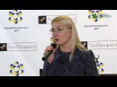 ПроПрофесії на форумі «Розвиток системи профорієнтації