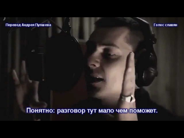 Марчело - Чеп (перевод с сербского)