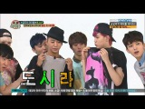 130904 B.A.P On Weekly Idol - Low Note Battle