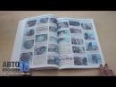 Книга по ремонту Renault Logan 2