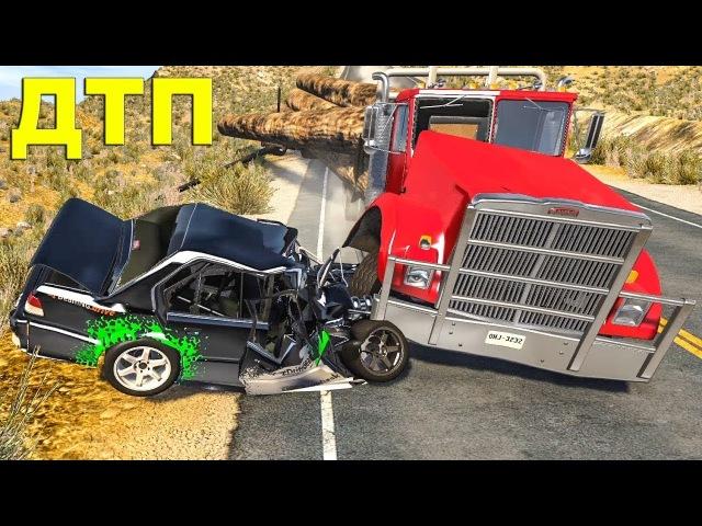 Euro Truck Simulator 2 ▶ СТАРУХА ВСМЯТКУ ВЛЕПИЛИ ШТРАФ