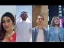 منتدى شباب العالم - الأغنية الرسمية لمنتدى شباب العالم بحلم بمكان بمشاركة نجوم العالم