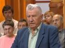Федеральный судья Подсудимый Мальков умышленное уничтожение имущества