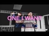 Majid Jordan (feat. PARTYNEXTDOOR) - One I Want Kevin Vasquez &amp David Vu Danceproject.info