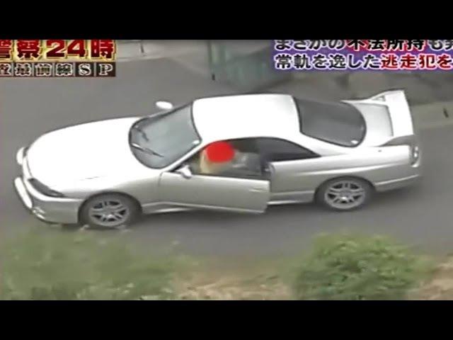 【警察24時】R33GT-Rの逃走 Car Chase-Nissan Skyline GT-R