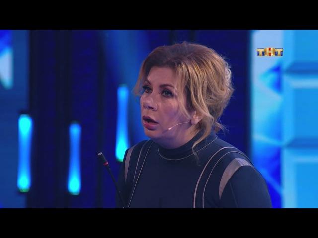 Comedy Woman • 8 сезон • Comedy Woman, 8 сезон, 3 выпуск (10.11.2017)