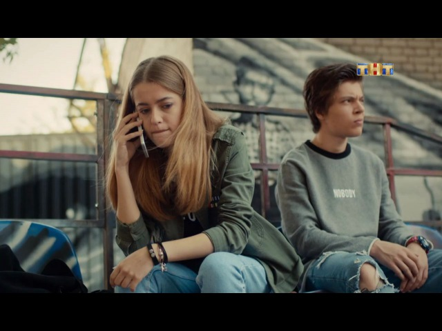Улица • 1 сезон • Улица, 1 сезон, 42 серия (11.12.2017)
