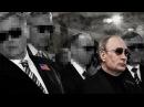 АФЕРА ВЕКА! Как Ельцин и Путин обманули миллионы людей...