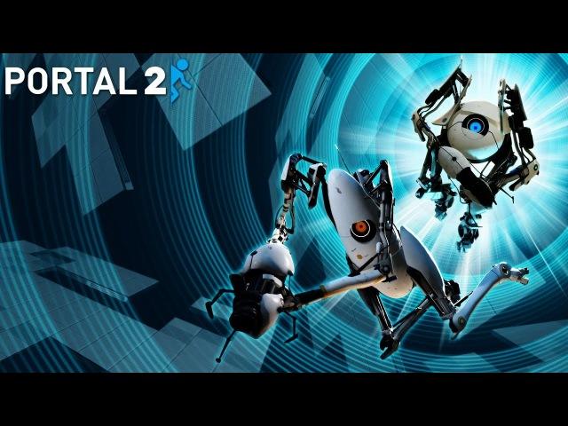 Portal 2 - Бесконечные лабиринты! МЫ ОТКРЫЛИ ПОРТАЛ В ДРУГОЙ МИР 4