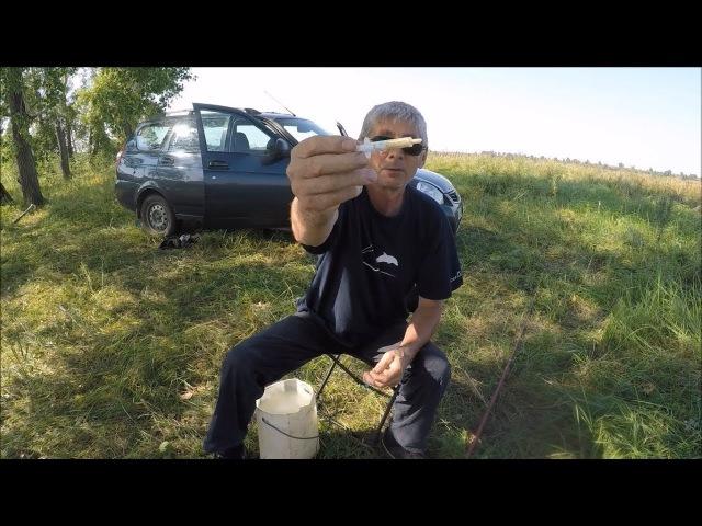 Выжить на рыбалке без червей! Супер наживка!