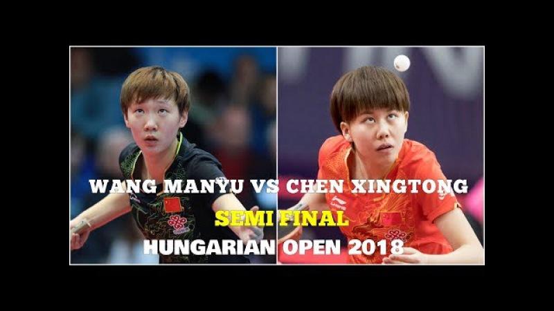 WANG Manyu vs CHEN Xingtong | WS SF | Hungarian Open 2018