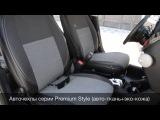 Авточехлы для Citroen C1, Peugeot 107, Toyota Aygo, MW Brothers
