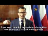 Премьер-министр Польши Матеуш Моравецкий сказал, что поляков в Катыни расстреливали немцы (вырезанный фрагмент)