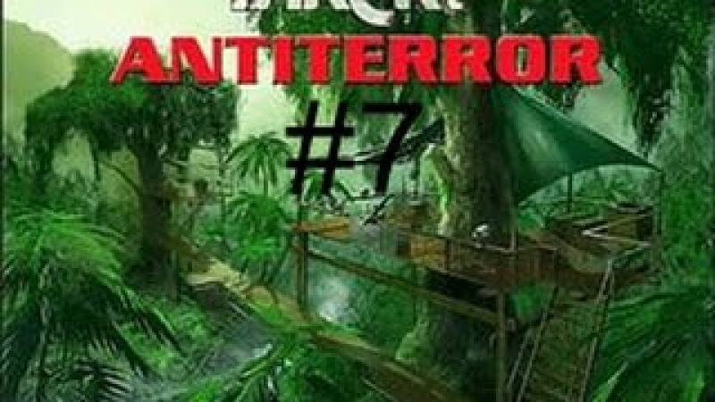Прохождение игры FarCry Антитеррор  Комплекс Альфа(1ч.)  №7