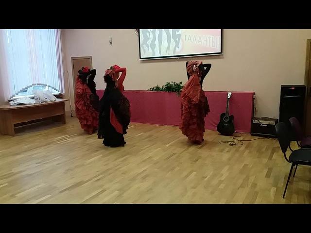 Испанский танец группа 105 гала концерт алло мы ищет таланты МГПТК торговли Y