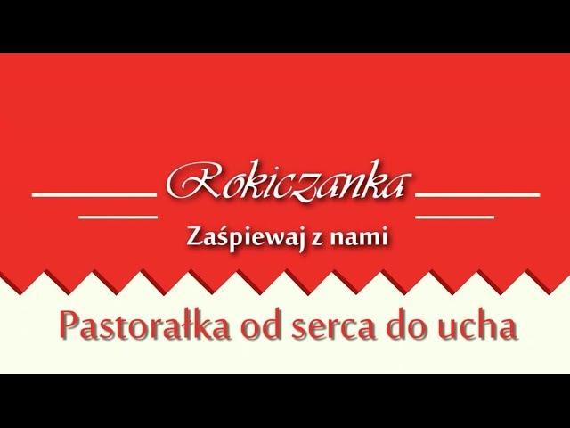 Rokiczanka i Fani - Pastorałka od serca do ucha
