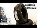 Шины зимние Hankook i*Pike RW11 235/60 R16