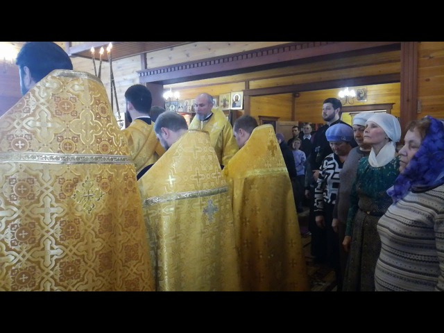 Молитва св. апостолу Андрею Первозванному