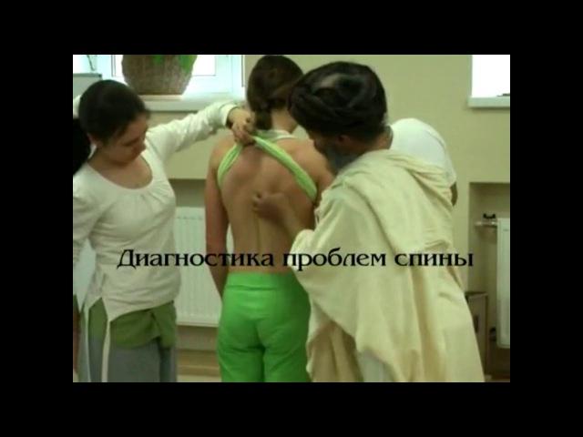 Йога для спины от ученика Девраха Бабы