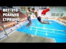 САМЫЙ СТРАШНЫЙ ТРЮК Столкнулись в воздухе Прыжки в воду с большой вышки palm flip