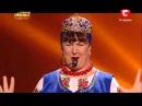 ЛИСАПЕТНЫЙ БАТАЛЬОН Україна має талант 5 ФИНАЛ