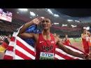 Ashton Eaton Decathlon World Record 9045 2015 IAAF World Championships