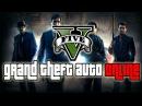 ★ GTA 5 : Online : The DONZ Family Mafia Crew Trailer 1 (GTA 5 Trailer Parody)